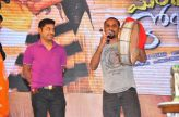 Bhale Bhale Manchi Roju Audio Launch 5