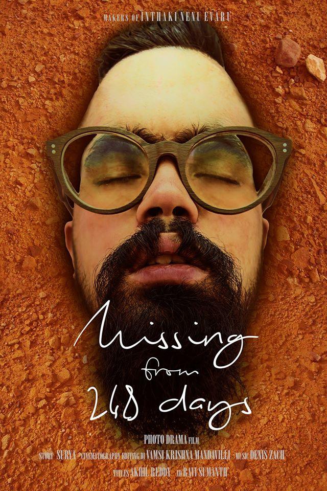 'Missing for 248 Days' Short Film Poster