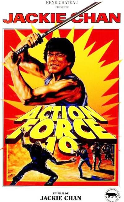 VHS très rare de René Château avec Jackie Chan, Action Force 10 (1993)