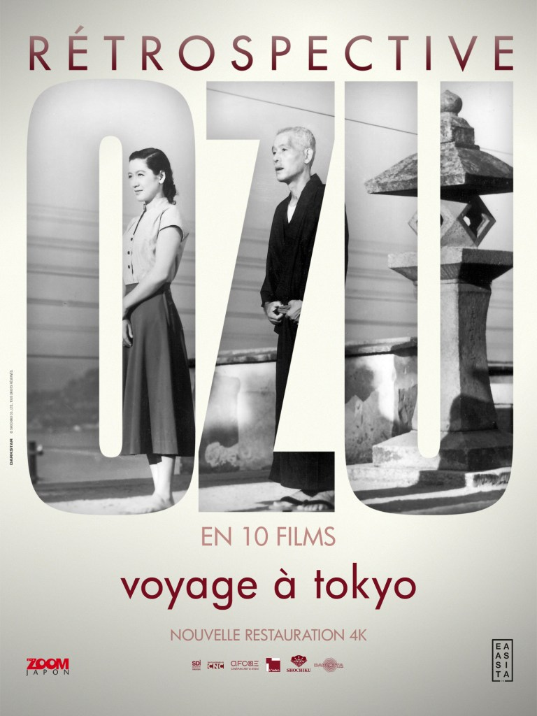 Affiche de Voyage à Tokyo