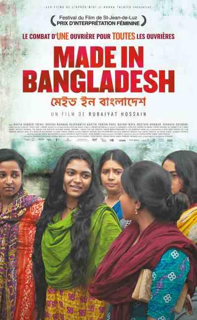 Affiche du film Made in Bangladesh de Rubaiyat Hossain