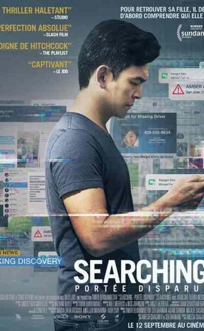 Searching portée disparue affiche