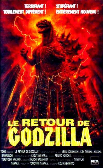 Le retour de Godzilla, la jaquette VHS