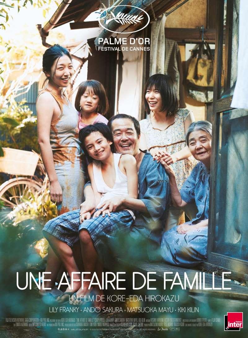 Une affaire de famille, l'affiche de la palme d'or