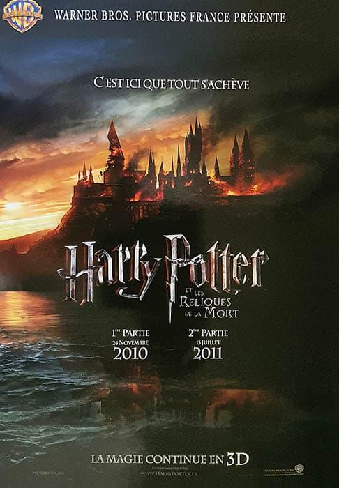 Harry Potter et les reliques de la mort 1 et 2 teaser
