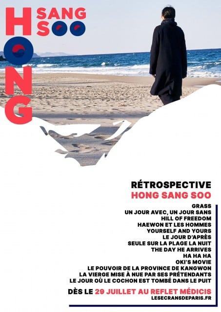 Rétrospective Hong Sang-soo