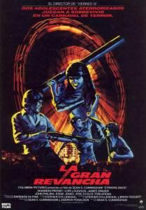 Représailles, affiche espagnole du thriller de Cunningham