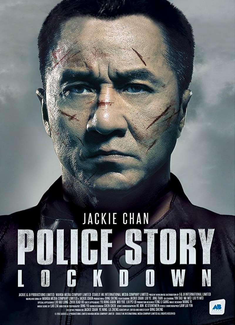 Police story lockdown, la jaquette DVD