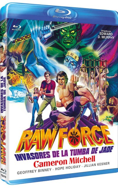 Raw Force cover bluray espagnol