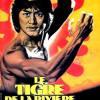 Affiche du film le tigre de la riviere Kwai