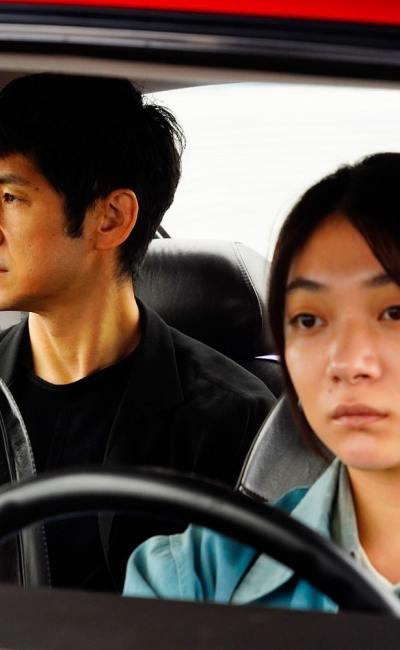 Tôko Miura dans Drive My Car de Ryusuke Hamaguchi