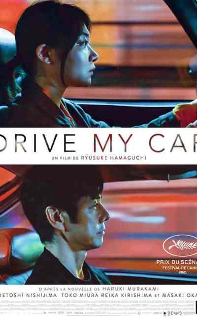 Drive My Car, affiche 2021