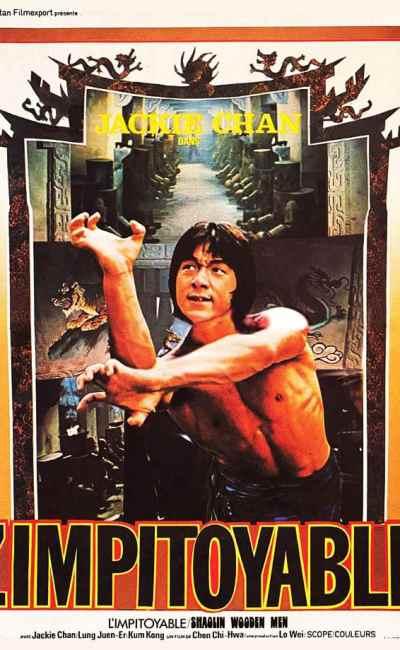 L'impitoyable, affiche cinéma 1983