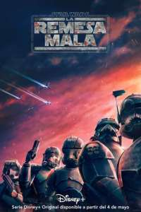 Star Wars: El Lote Malo: Temporada 1