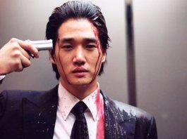 cine surcoreano