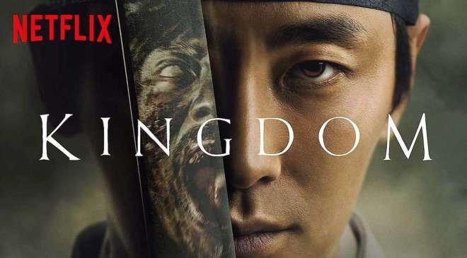 Netflix 04