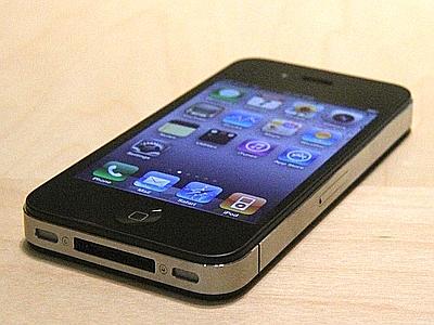 iphone4_web--400x300