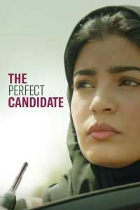 "Affiche du film ""The Perfect Candidate"""