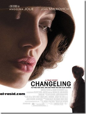 changeling (4)