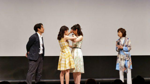 【写真】映画『海すずめ』完成披露プレミア上映会舞台挨拶 (武田梨奈、バースデーサプライズ)