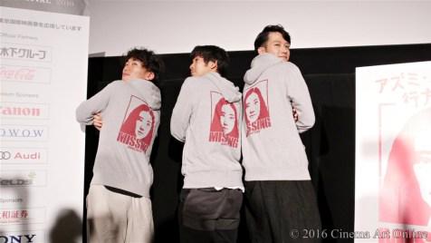 第29回 東京国際映画祭(TIFF) 映画 「アズミ・ハルコは行方不明」 記者会見