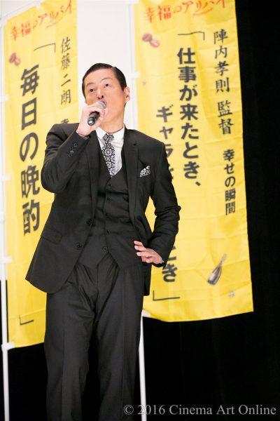 【写真】映画『幸福のアリバイ~Picture~』公開初日舞台挨拶 (陣内孝則監督)