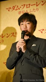 映画 「マダム・フローレンス! 夢見るふたり」 公開直前イベント 小沢一敬