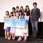 劇場版 「咲-Saki-」 完成披露上映会 舞台挨拶