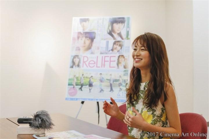 映画「ReLIFE リライフ」小野屋杏役 岡崎紗絵 インタビュー