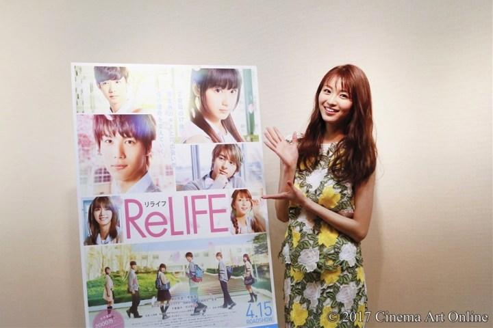 映画「ReLIFE リライフ」小野屋杏役 岡崎紗絵