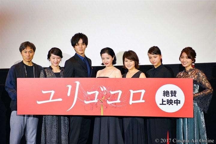 【写真】映画『ユリゴコロ』公開初日舞台挨拶 フォトセッション