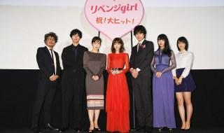 【写真】映画『リベンジgirl』公開初日舞台挨拶