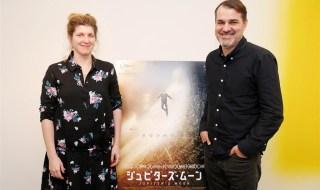 【写真】映画『ジュピターズ・ムーン』 コーネル・ムンドルッツォ監督、脚本家カタ・ヴェーベル