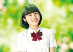 【画像】映画『青夏 きみに恋した30日』秋田汐梨
