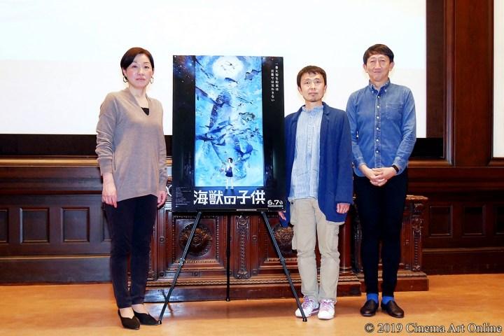 【写真】映画『海獣の子供』×「大哺乳類展2」スペシャルトークイベント