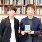 【写真】映画『チア男子!!』原作者・朝井リョウ × 風間太樹監督インタビュー