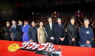 【写真】映画『ザ・ファブル』公開記念舞台挨拶