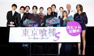 【写真】映画『東京喰種 トーキョーグール【S】』公開初日舞台挨拶