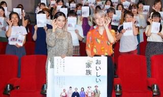 【写真】映画『おいしい家族』特別試写会トークイベント (松本穂香&ふくだももこ監督)