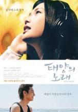 Midnight Sun (2006)