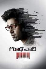 Goodachari (2018)