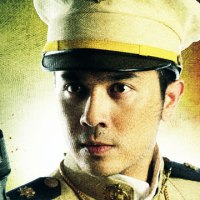 'Goyo' prequel short to screen with 'I'm Drunk, I Love You'