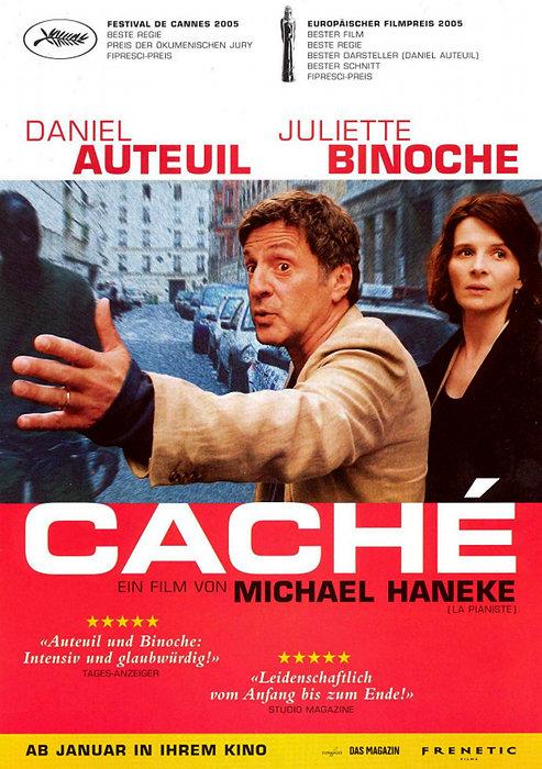 cache_3