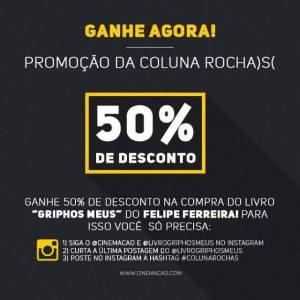Promo Cinem(ação) & Griphos