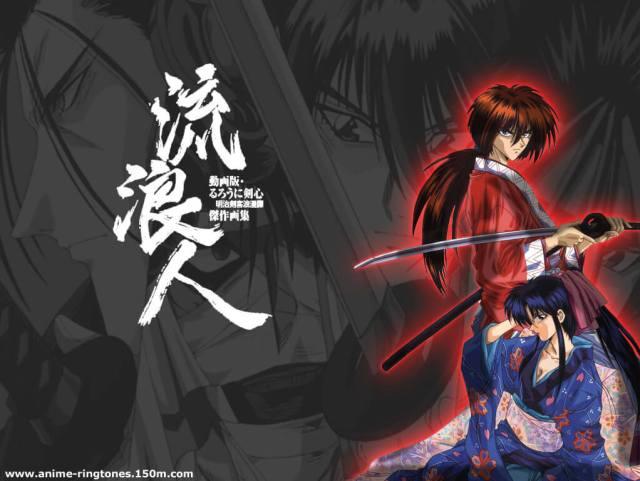 Samurai X capa 2