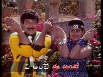 Rudranetra-Radha costume 1