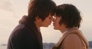 Girl in the Sunny Place - Matsumoto Jun and Ueno Juri