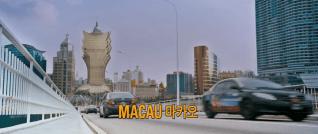 The-Thieves-Macau 1