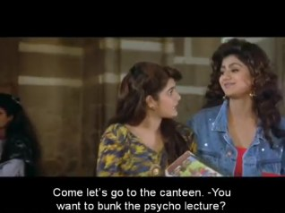 Baazigar-lectures