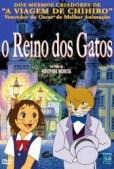 Neko no Ongaeshi • Studio Ghibli